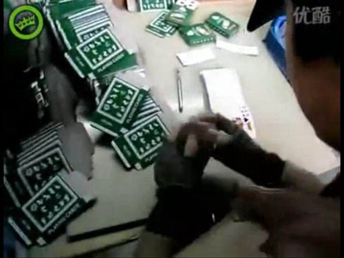 Playing Card Factory