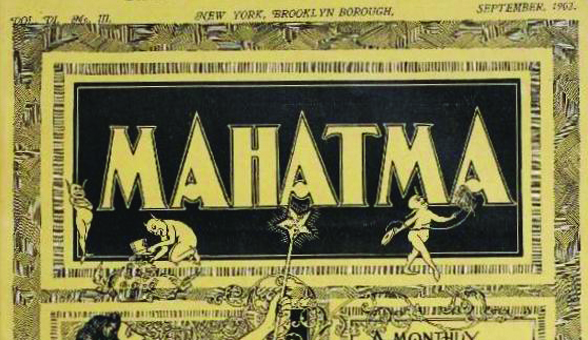 Complete Mahatma Magazine!